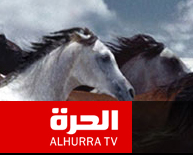 Alhurra TV's logo