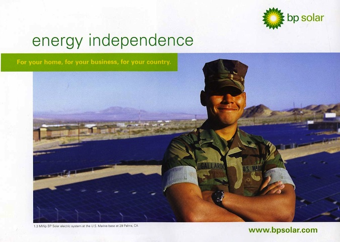BP solar ad from 2004