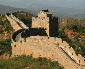 Great Wall</a> - easier than FOI?