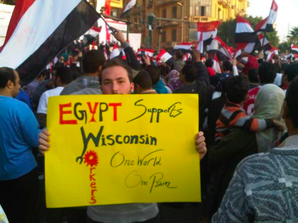 Support from Egypt